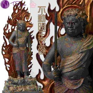 【あす楽】不動明王立像   ふどうみょうおう   約208(H)×85(W)×50(D)mm 265g   イスム TanaCOCORO 掌   仏像   イSム