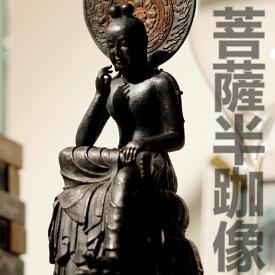 【あす楽】菩薩半跏像 | ぼさつはんかぞう | 約200(H)×97(W)×105(D)mm 560g | イスム TanaCOCORO 掌 | 仏像 | イSム