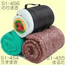 DOPPELGANGER くるくるシュラフ 大人用 全3色 | S1-454 S1-455 S1-456 | 洗える寝袋 | 足だけ出せる寝袋 | ドッペルギャンガー