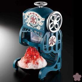 【あす楽】【今だけオマケ付】電動本格ふわふわ氷かき器 | DCSP-1951 | 家庭用 | 製氷カップ6個付属(基本2個+オマケ4個) | ドウシシャ 1年保証