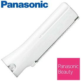 送料300円★Panasonic フェリエ フェイス用 替刃 ES9279 パナソニック