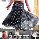 ロングスカート マキシスカート ドット スカート 大きいサイズ マキシ フレアー スカート 水玉 DOT リゾート ビーチ ワイン ブラック ホワイト ネイビー ディズニーランド ディズニーシー ミッキースタイル 大きいサイズ S M L XL 2XL