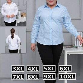 レディース 大きいサイズ 長袖シャツ ビックサイズ オーバーサイズ 開襟シャツ ブラウス トップス シャツ 長袖 春 秋 体型カバー オフィス ホワイト ブルー