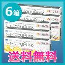 【送料無料】シードワンデーピュアマルチステージ6箱セット(1箱32枚入)/1日使い捨て遠近両用コンタクトレンズ