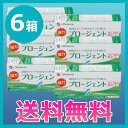 .【送料無料】プロージェント7P 6箱/ハードコンタクトレンズ用ケア用品/メニコン