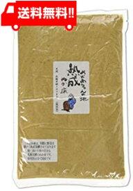 【送料無料】樽の味 熟成発酵のぬか床 1kg
