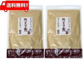 【送料無料】樽の味 うまみの素(追い足し用糠)200g× 2袋