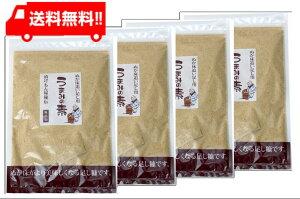 【送料無料】樽の味 うまみの素(追い足し用糠)200g× 4袋