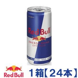 【レッドブル】レッドブル エナジードリンク 185ml 24本【1箱】(red bull 栄養ドリンク カフェイン アルギニン)