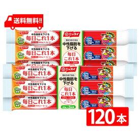 送料無料 ニッスイ 毎日これ1本 PA+DHA ソーセージ 60g×3本束 2ケース(40袋/120本)機能性表示食品 魚肉 おやつ おつまみ 健康 ニッスイ 日本水産 ラクあけ