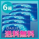 【送料無料】デイリーズ アクア6箱セット/1日使い捨てコンタクト/チバビジョン