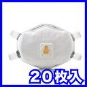 3M スリーエム 8233 N100 世界最高水準 防塵マスク 放射能対応 20枚セット