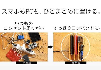 【充電ケーブルを隠してスッキリ】ケーブル収納ボックスケーブルボックスコードケースMultiChargingStation(マルチチャージングステーション)配線収納タップ収納ケーブル隠し隠すスマホ設置cablebox