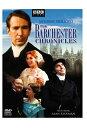 バーチェスター・クロニクルス The Barchester Chronicles