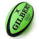 ギルバート ゼノン ラグビーボール練習用 (カラー:ライム/ブラック) Gilbert Zenon Trainer Rugby Ball