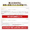 If you quality ⇒ suture in Rakuten Ichiba best cospa 23.5 - 29 cm Red Cedar mens Womens shoe tree, giving way to wood