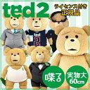 テッド ぬいぐるみ ted2 60cm 24インチ 実物大 映画の Ted そのままにしゃべります! タンクトップ R指定 クリーン ダイバー ユニフォーム タ...