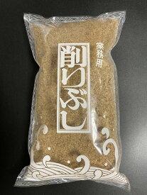 静岡おでんの粉1kg 送料無料 魚粉 混合削りぶし 粉末