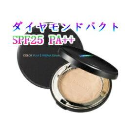 【韓国コスメ】 It's skin イッツスキン プリズマ ダイヤモンド パクト SPF25 PA++ 12g