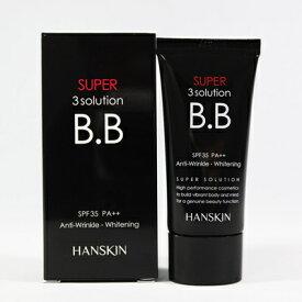 【韓国コスメ】ハンスキン スーパー3ソリューションBBクリーム(30g)HANSKIN