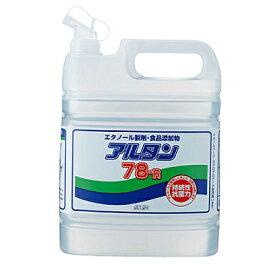 【アルコールの即効性除菌】アルタン 78-R 4.8L(詰替え用)