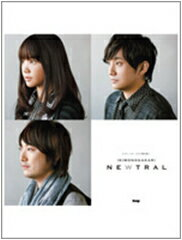 ピアノソロ/ピアノ弾き語り/いきものがかり/NEWTRAL