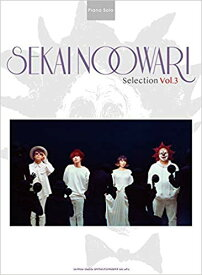 【書籍、楽譜 / ピアノソロ】 SEKAI NO OWARI Selection Vol.3【シンコー】【ゆうパケット対応】
