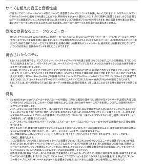 BOSEポータブルPAシステムL1Compactsystem[ボーズPAセット]【メーカー直送につき代引き不可】
