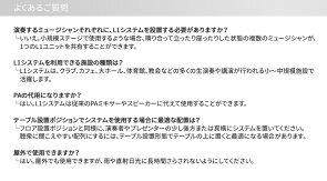 BOSEポータブルPAシステムL1Compactsystem[ボーズPAセット]【メーカー直送代引不可】