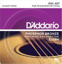 "D'Addario ダダリオ アコースティックギター弦 EJ38H ""Phosphor Bronze Round Wound"" [daddario アコギ弦 EJ-38H]【ゆ…"