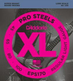 """D'Addario ダダリオ ベース弦 EPS170 """"XL ProSteels Round Wound"""" [daddario eps-170]【ゆうパケット対応】"""