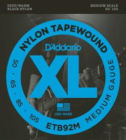 "D'Addario ダダリオ ベース弦 ETB92M (テーパーワウンド弦/ミディアムスケール) ""Black Nylon Tapewound"" [daddario etb-92m ベース弦]【ゆうパケット対応】"
