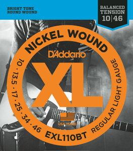 "D'Addario ダダリオ エレキギター弦 EXL110BT ""Nickel Wound Balanced Tension Regular Light"" [EXL-110BT daddario エレキ弦 ]【ゆうパケット対応】"