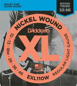 "D'Addario ダダリオ エレキギター弦 EXL110W ""XL Nickel Round Wound"" [daddario エレキ弦 EXL-110W]【ゆうパケット対応】"