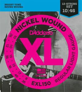 """【今だけポイント5倍!3月11日9:59まで】D'Addario ダダリオ エレキギター弦 EXL150 (12弦用) """"XL Nickel Round Wound"""" [daddario エレキ弦 EXL-150]【ゆうパケット対応】"""