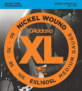 "D'Addario ダダリオ ベース弦 EXL160SL ""XL Nickel Round Wound"" [daddario exl-160sl]【ゆうパケット対応】"