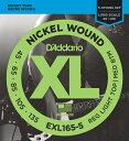 """D'Addario ダダリオ ベース弦 EXL165-5 (5弦用) """"XL Nickel Round Wound"""" [daddario exl-165-5]【..."""