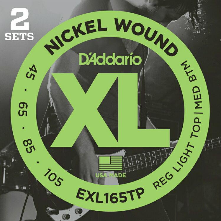 D'Addario ダダリオ ベース弦EXL165TP Long 045-105【EXL-165TP daddario】
