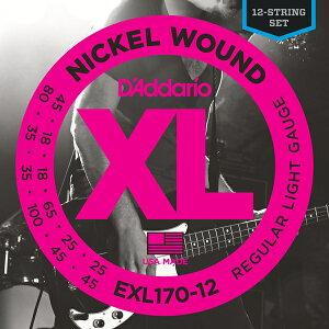 """【今だけポイント5倍!3月11日9:59まで】D'Addario ダダリオ ベース弦 EXL170-12 (12弦用) """"XL Nickel Round Wound"""" [daddario exl-170-12]【ゆうパケット対応】"""