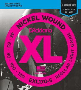 "D'Addario ダダリオ ベース弦 EXL170-5 (5弦用) ""XL Nickel Round Wound"" [daddario exl-170-5]【ゆうパケット対応】"