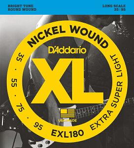 """D'Addario ダダリオ ベース弦 EXL180 """"XL Nickel Round Wound"""" [daddario exl-180]【ゆうパケット対応】"""