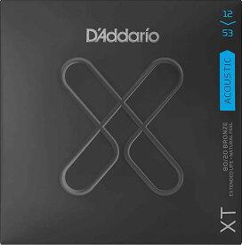 D'Addario ダダリオ アコースティックギター弦 XT 80/20 BRONZE XTABR1253 [Light 12-53] 【daddario アコギ弦 XT ブロンズ】【ゆうパケット対応】