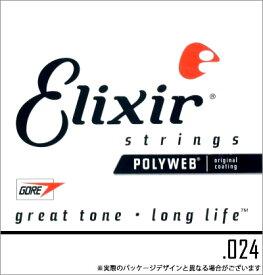 Elixir エレキギター バラ弦 4本セット #13224/ポリウェブ .024 【エリクサー エレキ 】【ゆうパケット対応】