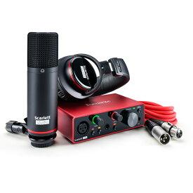 Focusrite USBオーディオインターフェース Scarlett Solo Studio 3rd Gen【第3世代 フォーカスライト オーディオインターフェイス】【DTM/歌ってみた動画/宅録/ゲーム実況等への音声入力に!】*