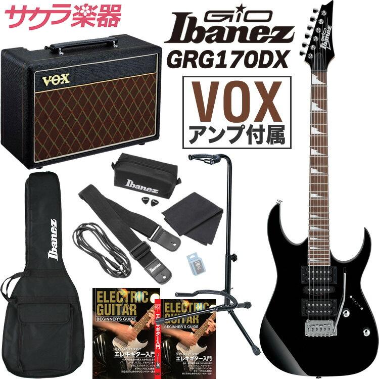 【予約:6月下旬入荷】GIO Ibanez アイバニーズ エレキギター GRG170DX [VOX Pathfinder10 アンプ入門セット]【発送区分:大型】