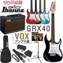 GIO Ibanez アイバニーズ エレキギター GRX40 [VOX Pathfinder10 アンプ入門セット]【今だけピック10枚セット付き!】…
