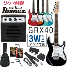 GIO Ibanez アイバニーズ エレキギター GRX40 [PG-01 ミニアンプ入門セット]*