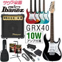 GIO Ibanez アイバニーズ エレキギター GRX40 [PG-10 10Wアンプ入門セット]