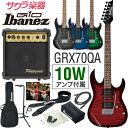 【クーポンで7%オフ!4月23日9時59分まで】【予約カラーは5月下旬入荷】GIO Ibanez アイバニーズ エレキギター GRX70…