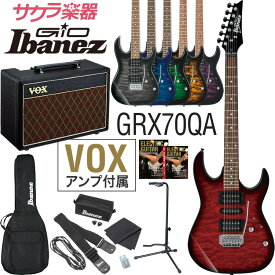 GIO Ibanez ジオアイバニーズ エレキギター GRX70QA [VOX Pathfinder10 アンプ入門セット]【今だけピック10枚セット付き!】【大型】*